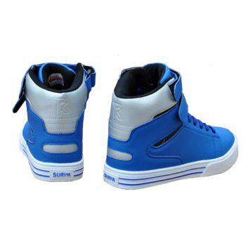 Stylish High-Top and  Design Casual Shoes For Men - 41 41