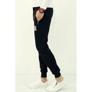 Fashion Lace-Up Slimming Stripe Print Zipper Design Beam Feet Polyester Jogger Pants For Men - BLACK L