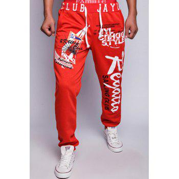 Modish Lace-Up Loose Fit Sailing Print Rib Splicing Beam Feet Polyester Sweatpants For Men