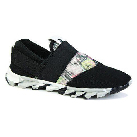 Stylish Elastic and Printed Design Casual Shoes For Men