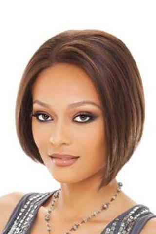 Bob Deep Brown Ladylike Straight Centre Parting Short Heat Resistant Fiber Capless Wig For Women fashion side bang charming short straight dark brown mixed blonde heat resistant synthetic capless wig for women
