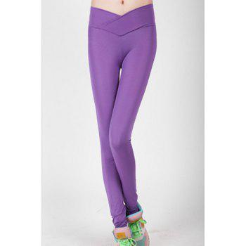 Stylish High-Waisted Slimming Solid Color Women's Leggings