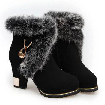 Fashionable Flock and Metallic Design Short Boots For Women
