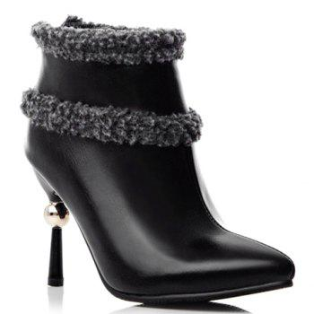 Fashionable Pointed Toe and Zipper Design Short Boots For Women