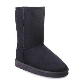 Buy Trendy Solid Color Suede Design Snow Boots Women BLACK