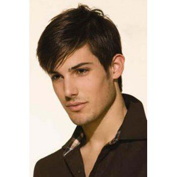 Natural Black Handsome Inclined Bang Short Heat Resistant Synthetic Straight Capless Wig For Men - BLACK BLACK