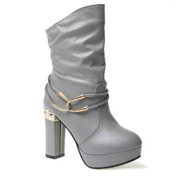 Trendy Metal and Solid Color Design High Heel Boots For Women