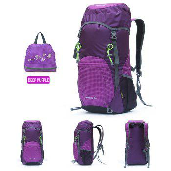 BOLANG Large 35L Lightweight Folding Backpack Double Shoulders Bag for Men / Women - DEEP PURPLE DEEP PURPLE