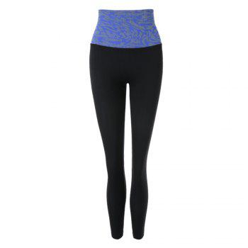Active Elastic Waist Skinny Color Block Ninth Women's Yoga Pants