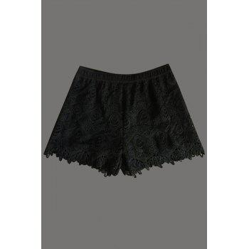 Fashionable Solid Color Lace Shorts For Women