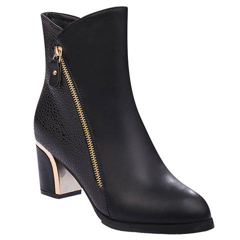 Trendy Zipper and Embossing Design Short Boots For Women - BLACK 38
