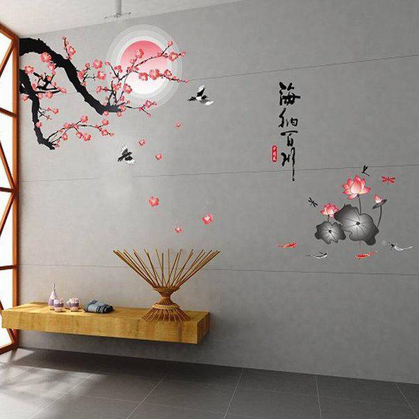 Elegant Letter and Flower Pattern Home Decoration Decorative Wall Stickers - COLORMIX
