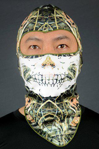 Stylish Bionic Jungle Outdoor Protective Men's Masked Hat