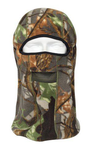 Stylish Breathable Bionic Jungle Outdoor Men's Fleeces Protective Headgear - RANDOM COLOR PATTERN
