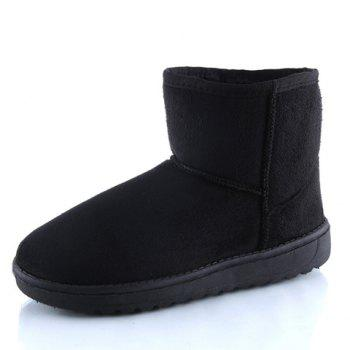 Concise Faux Fur and Suede Design Short Boots For Women - BLACK 36