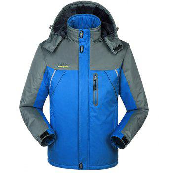 Plus Size Hooded Multi-Zipper Color Spliced French Front Long Sleeves Flocky Men's Ski Jacket