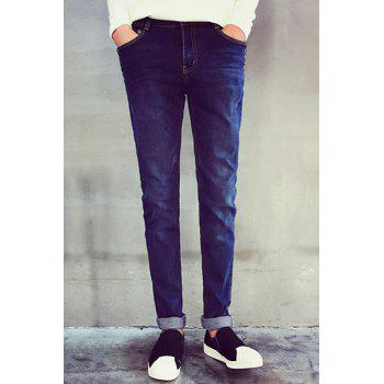 Buttons Embellished Zipper Fly Narrow Feet Slimming Men's Jeans