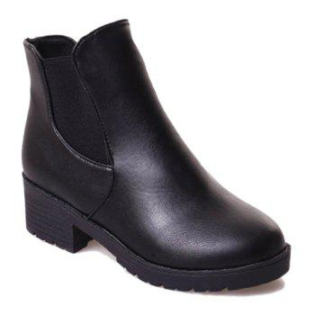 Concise Elastic and Black Design Ankle Boots For Women