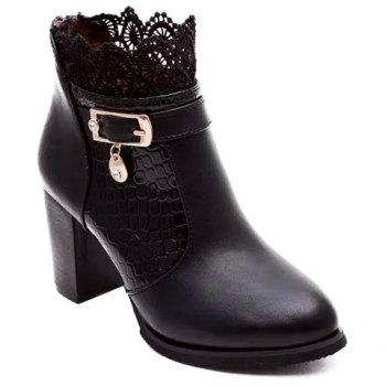 Trendy Lace and Stone Pattern Design Short Boots For Women
