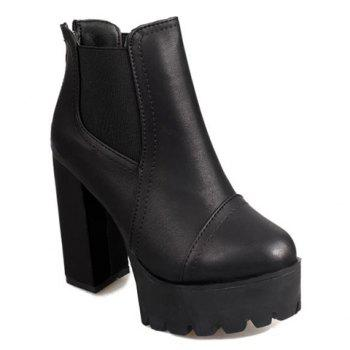 Vintage Elastic and Chunky Heel Design Ankle Boots For Women