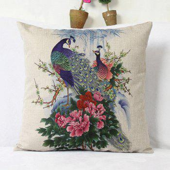Classical Peacock Pattern Decorative Pillowcase(Without Pillow Inner)