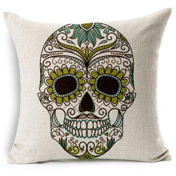 Stylish Colorful Skull Pattern Square New Pillow Case(Without Pillow Inner)