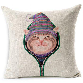 Charming Kitten Printed Square New Pillow Case(Without Pillow Inner)