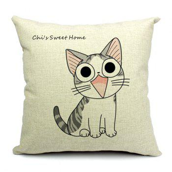 Simple Modern Style Sweet Cat Pattern Pillow Case (Without Pillow Inner)