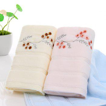 Simple New High Quality Soft Embroidery Face Towel Hand Towel - PINK