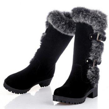 Fashionable Faux Fur and Flock Design Mid-Calf Boots For Women - 36 36