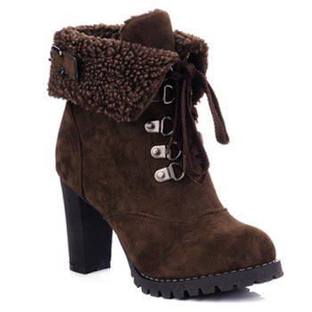 Chunky Heel Foldover Booties - DEEP BROWN 37