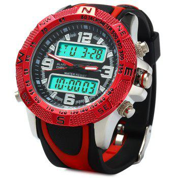 Sanda 703 LED Dual Movement Multifunctional Sports Watch