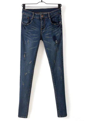 Brief Frayed Buttoned Jeans For Women - DEEP BLUE 31