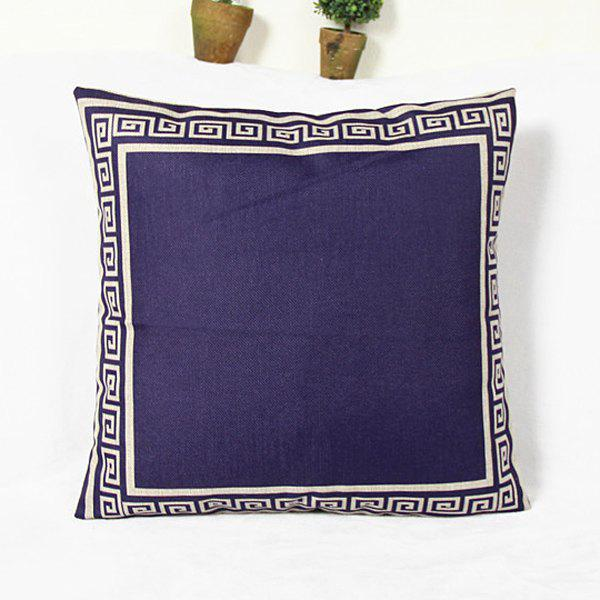 Simple Color Block Square Decorative Pillowcase (Without Pillow Inner)