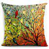 Personality Simple Colored Branch Pattern Pillow Case (Without Pillow Inner) - COLORMIX