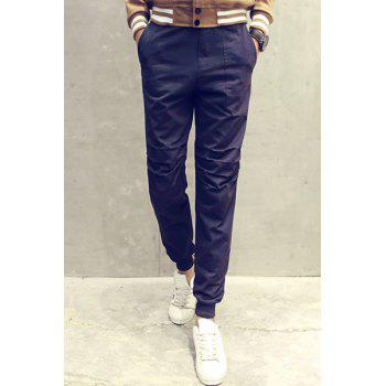 Simple Narrow Feet Rib Cuffs Solid Color Slimming Men's Jogger Pants