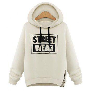 Stylish Hooded Long Sleeve Letter Print Loose Women's Hoodie