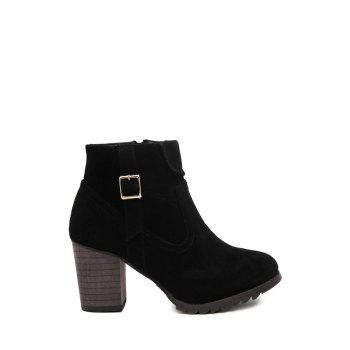 Stylish Suede and Chunky Heel Design Women's Ankle Boots