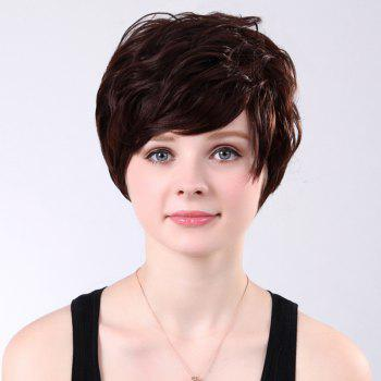 Elegant Short Side Bang Synthetic Vogue Maroon Bouffant Curly Capless Wig For Women