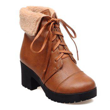 Concise Round Toe and PU Leather Design Short Boots For Women