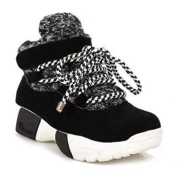 Stylish Platform and Suede Design Sneakers For Women