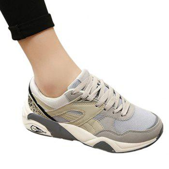 Trendy PU Leather and Mesh Design Athletic Shoes For Women