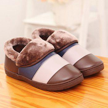 Casual Color Block and PU Leather Design Slippers For Men - BROWN BROWN