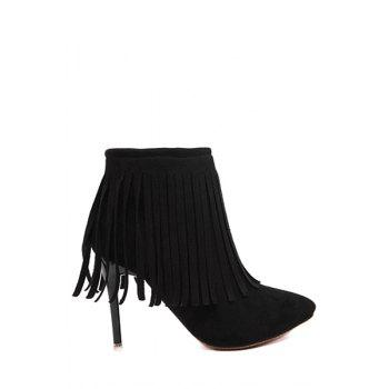 Sexy Fringe and Pointed Toe Design Women's Short Boots