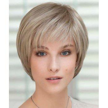 Vogue Straight Side Bang Cute Flax Synthetic Bob Style Short Capless Wig For Women