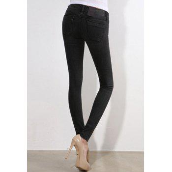Brief Style Mid Waist Zipper Fly Slimming Solid Color Women's Jeans - 26 26