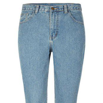 Stylish Loose-Fitting High-Waisted Women's Ninth Jeans - LIGHT BLUE XL