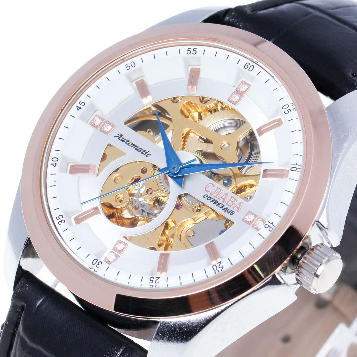 CJIABA Men Genuine Leather Band Automatic Mechanical Watch - WHITE