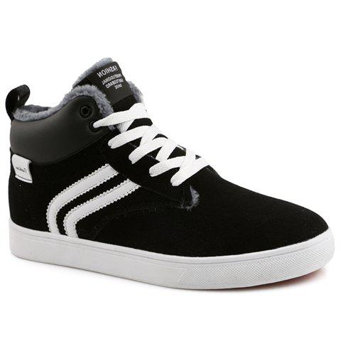 Stylish Color Block and Stripes Design Casual Shoes For Men - BLACK 43