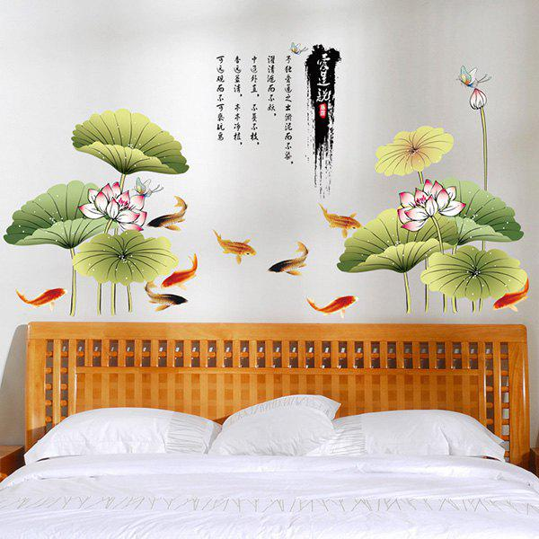 Good Quality Lotus Pattern Removeable Decorative Background Wall Sticker -  COLORMIX